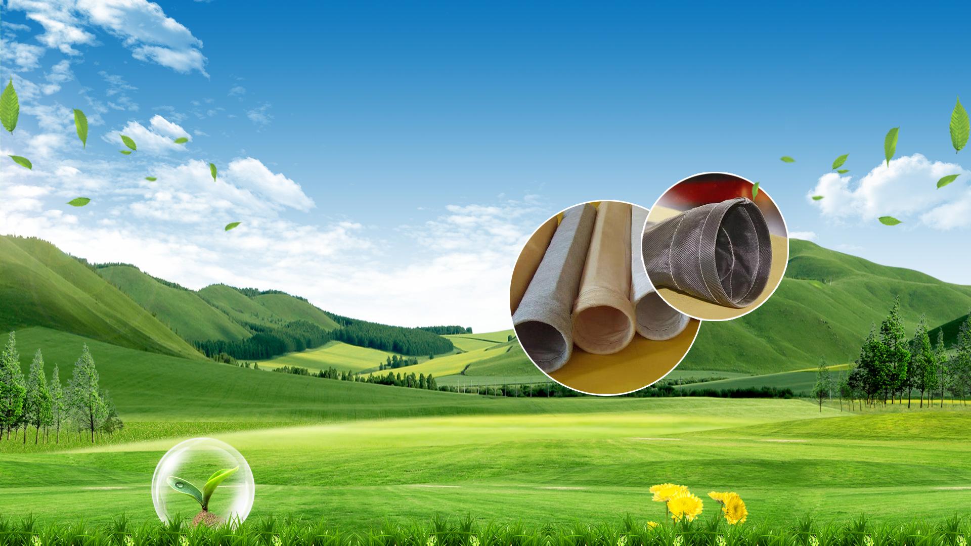 betball贝博软件下载贝博ballbet体育app环保科技有限公司
